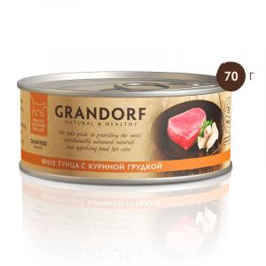 Консервы для кошек, Grandorf, с филе тунца и куриной грудкой