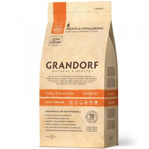 Grandorf Sterilised, Индейка с рисом