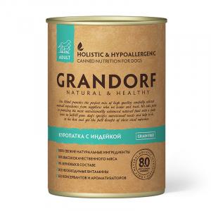 Влажный корм для взрослых собак, Grandorf Turkey & Quail, с индейкой и куропаткой