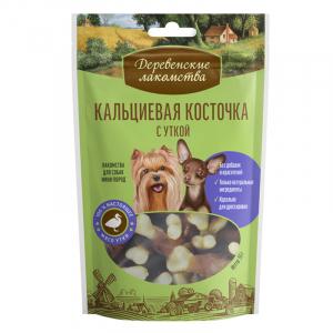 Деревенские лакомства для собак мини-пород Кальциевая косточка с уткой