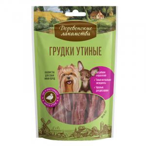 Деревенские лакомства для собак мини-пород Грудки утиные