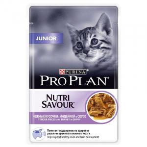 Purina Pro Plan JUNIOR, для котят, с индейкой